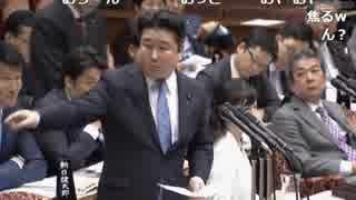 平成30年 3月19日 予算委 和田政宗《森友