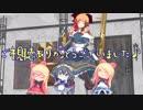 【東方MMD】いぬさくや(黒犬Ver)とアリスの人形たちで「ピタゴラスイッチ」(1080p)