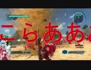 地球防衛軍5を自由気儘に遊ぼう!!20