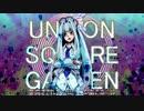 【琴葉葵は】fake town baby / UNISON SQUARE GARDEN【歌いたい】