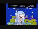 葵ちゃんとファミコン #2「オバケのQ太郎 ワンワンパニック」【VOICEROID実況】