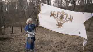 鍛冶屋がリアルで「Fateシリーズのジャンヌの旗」を実際に作ってみた!【Fate/Apocrypha Fate/Grand Order】我が神はここにありて(リュミノジテ・エテルネッル)