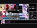 【三国志大戦4】動画勢が逝くガバガバ大戦4part34【神奈川遠征】