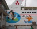 【ゆっくり】徒歩で日本一周part253【隠岐の島→松江】