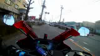 【納車】ねんがんのバイクをてにいれたぞ!