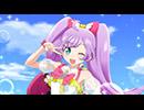 アイドルタイムプリパラ 第50話「夢のツバサで飛べマイドリーム!」
