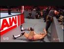 【WWE】ブラウン・ストローマンvsセザーロ