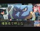 【シノビガミ】台湾人たちが挑む「海のギャング」03