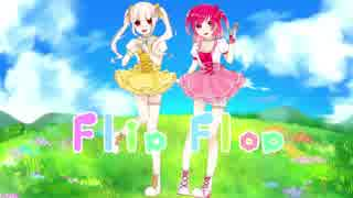 【デレマス】Flip Flopを歌ってみた【萌々と桜妃あむ】