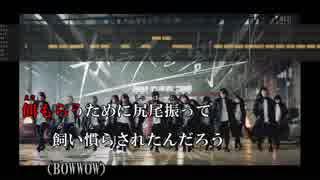 ガラスを割れ! 欅坂46 【カラオケ・音