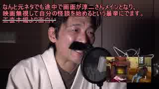 ポプテピピックのパロまとめ【11話】
