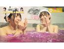SKE48がひとっ風呂浴びさせて頂きます! 2