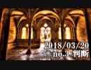 ショートサーキット出張版読み上げ動画3393nico