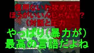 サイコパス発言集【実況者MAD】