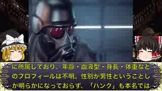 """【ゆっくり解説バイオハザード】""""死神""""『"""