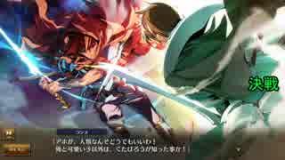 ランス10 戦闘曲集(戦闘BGM集)