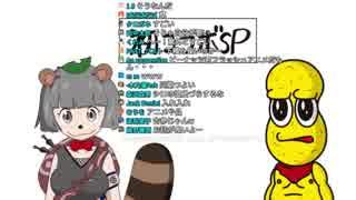 【ぽんぽこ】イキリ豆シーンよくばりセット