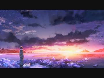 Good Morning, Polar Night I tried singing [Wakame]