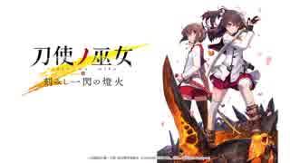 人気の「柳川和樹」動画 250本 -...