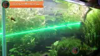 525nm 1W  潜水 緑レーザーポインター