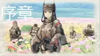 【初見】戦場のヴァルキュリア4 その1 序章