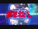 おそまつさん2期_第19話_アニメOP歌詞コメント(2018/2/20)