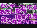 【Splatoon2】スプラトゥーンは乙女の嗜み 17マンメンミ【実況】
