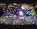 闇を抱えた者たちの次元統合 融合XYZ決戦の章