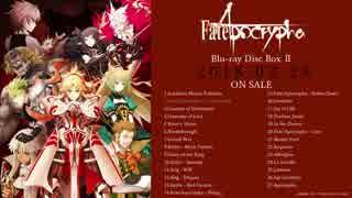 「Fate/Apocrypha」Blu-ray Disc Box Ⅱ 特典CDオリジナルサウンドトラック