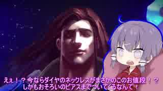 涙タリックゆかりさん【LOL】