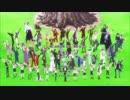 続「刀剣乱舞‐花丸‐」OP「花丸印の日のもとで」全Ver.+実質62振Ver.メドレー