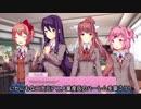 正直なゲームトレイラー:『Doki Doki Literature Club!』