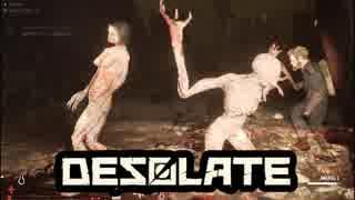 【サバイバルホラー】4人で生き残れ!『DESOLATE』実況プレイ#4
