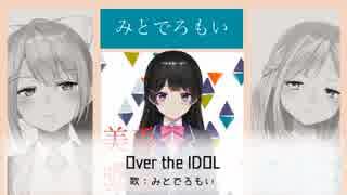 「ニジサンジ!」2434thシングル「Over th