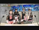【公式】うんこちゃん『ニコ生☆音楽王 佐香智久,アイドル♪オーケストラ RY's』 1/...