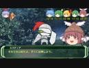 剣の国の魔法戦士チルノ5-1【ソード・ワールドRPG完全版】