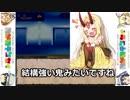 【男二人で】Welcome to ようこそ魔界パーク part15【女神転生】