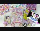 勇者の暇潰し☆プリパラオールアイドルパーフェクトステージ!をキラッと紹介☆