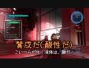 【地球防衛軍5】チャット定形文で遊ぼう!