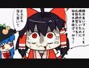【東方手書きショート】ブチギレ!!れいむちゃん☆722