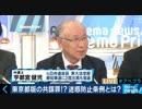"""東京都版の""""人権擁護法案""""? 東京都迷惑防止条例改正案とは?「悪質なつきまといやSNSを規制」って?"""