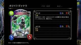 【シャドバ】戯曲の竜剣士の使い方講座