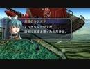 【実況】英雄伝説_空の軌跡SC_第14回 4/4