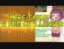 【囲碁ウォーズ】東北きりたんは負けたくないっ!6