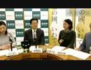 いわて希望チャンネル【第48回】平成30年3月22日放送