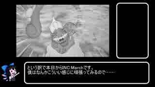 【ポケモンUSM】公式大会を直前に大爆死し