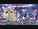 友人と遊戯王してみたPart46【エレメントセイバー】VS【魔導獣】