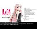 【公式】IA   IA/04 -STAR- (cross fade)