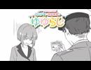 【第57回】RADIOアニメロミックス 内山夕実と吉田有里のゆゆらじ
