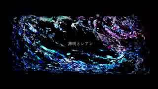 薄明とシアン / IA
